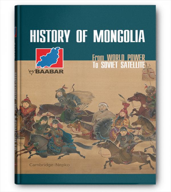 Монголын түүх